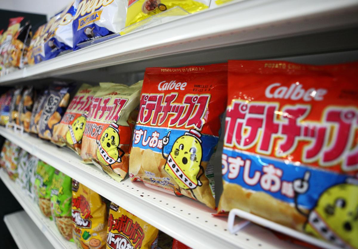 Crisi delle patatine in Giappone