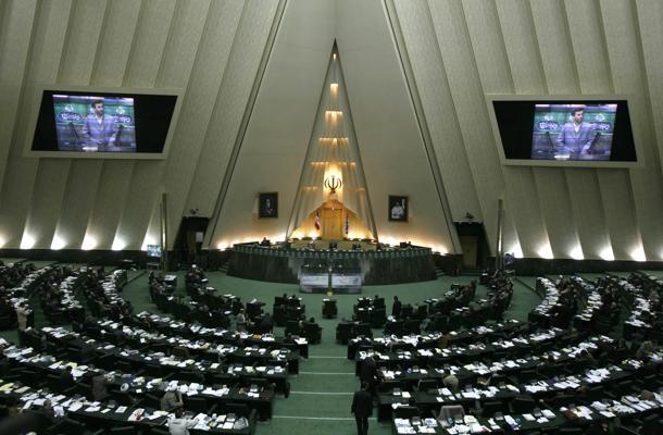 parlamento di teheran in iran