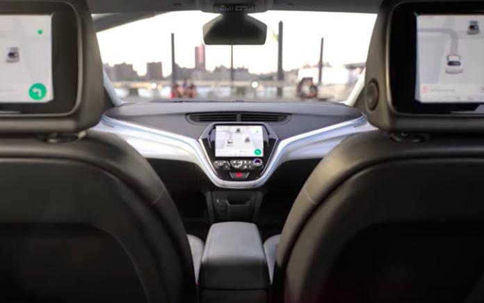 auto autonoma