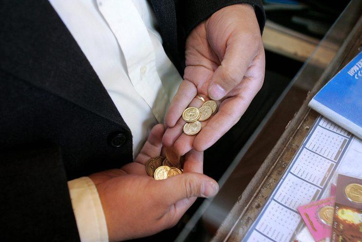 covid token