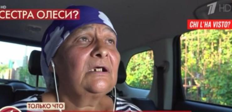 La nomade Rota accusata del rapimento di Olesya
